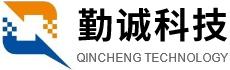 深圳市勤诚科技有限公司